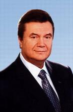 Янукович Віктор Федорович